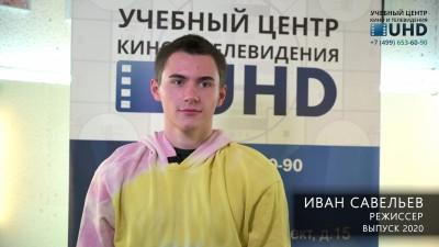 ИВАН САВЕЛЬЕВ режиссер