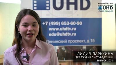 ЛИДИЯ ЛАРЬКИНА тележурналист-ведущий