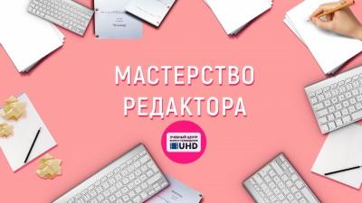 Оксана Тыртычная. Редактор телевизионных программ