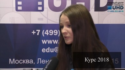 Мухортова Анна