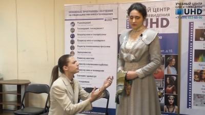 Максим Горький - «Дачники»