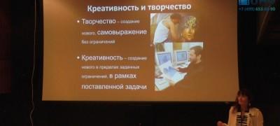 Мастер-класс по сценарному мастерству Ксении Гамалеи