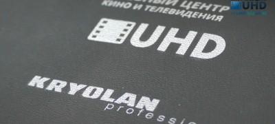 КРИОЛАН и учебный центр UHD на выставке «NATEXPO 2015»