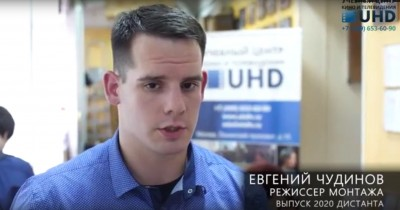 Евгений Чудинов