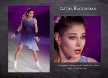 Дипломная работа Андрея Немова по курсу «Мастерство Фотохудожника»