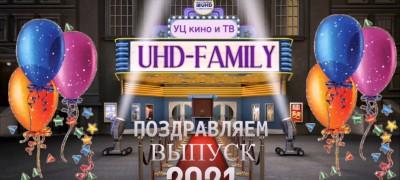 Торжественное вручение дипломов выпускникам 2020-2021